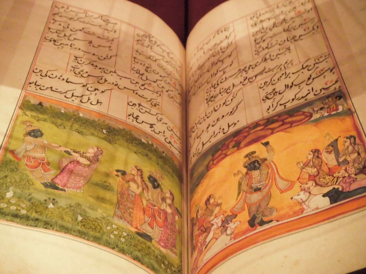 Bhagavad Gita Online Is A Valuable Resource